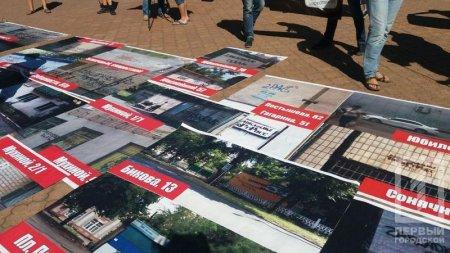 Протесты против распространения наркотиков.