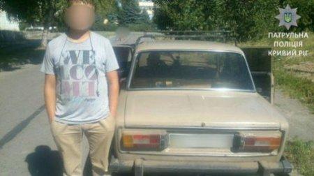 Полицейские Кривого Рога обнаружили вероятного грабителя.