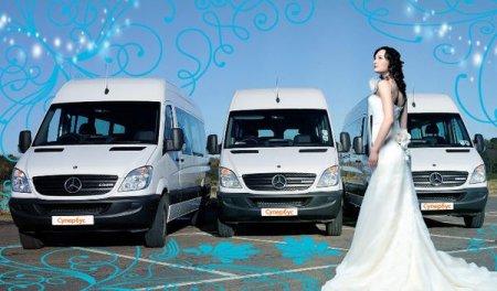 Микроавтобус для свадьбы в Харькове