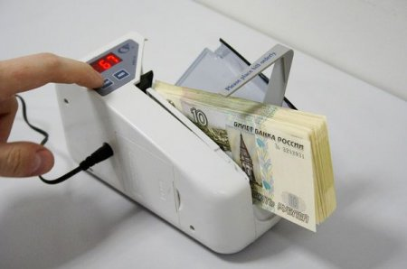 Купить счетчик банкнот