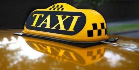 Междугороднее такси в Украине