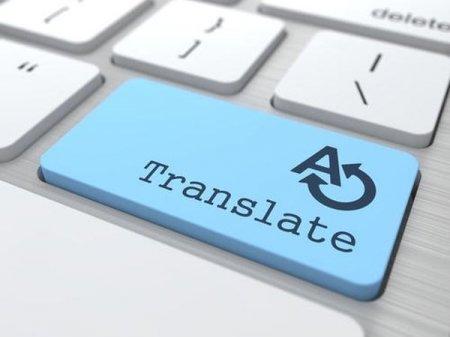 Итальянский перевод