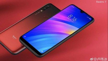 Xiaomi Redmi 7: для чего нужны защитные аксессуары