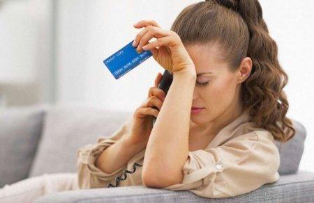 Как получить займ на карту онлайн кредитному должнику?