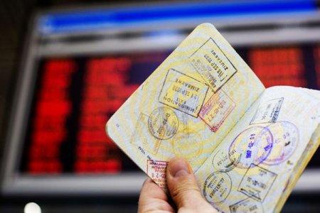 Туристические визы в Украине